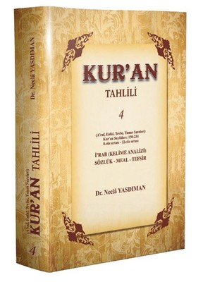 Kur'an Tahlili 4.Cilt