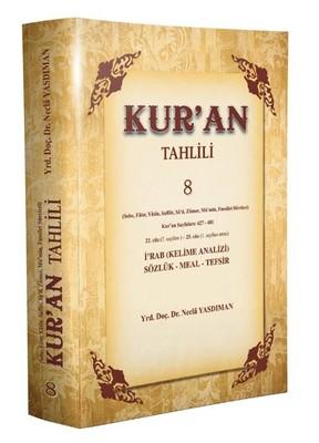 Kur'an Tahlili 8.Cilt