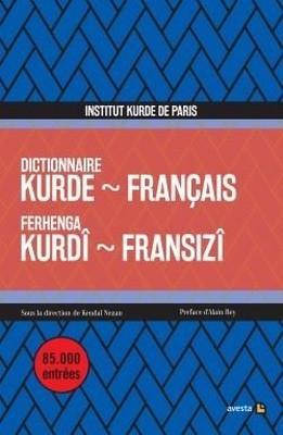 Ferhenga Kurdi-Fransi