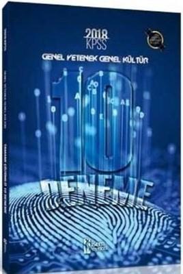 2018 KPSS Genel Yetenek Genel Kültür 10 Deneme