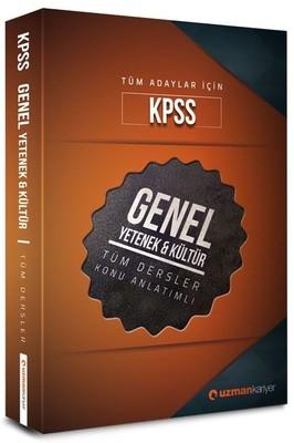 KPSS Genel Yetenek ve Kültür Tüm Dersler Konu Anlatımlı