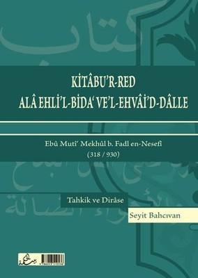 Kitabu'r-red Ala Ehli'l-Bida' Ve'l-Ehvai'd-Dalle