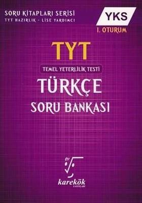 YKS 1.Oturum TYT Türkçe Soru Bankas