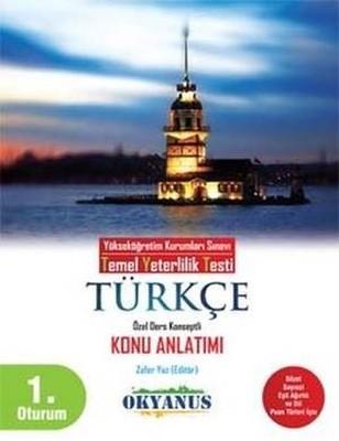 TYT 1.Oturum Türkçe Konu Anlatımı