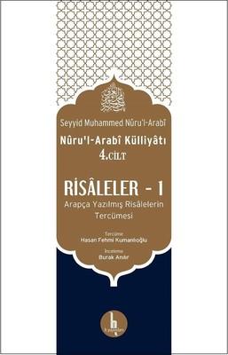 Risaleler 1-Nuru'l-Arabi Külliyatı 4.Cilt