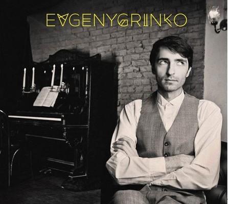 Evgeny Grinko