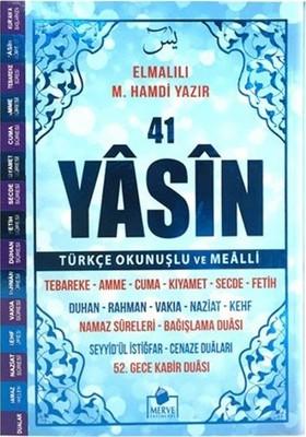 41 Yasin Türkçe Okunuşlu-Mavi Kapak Orta Boy