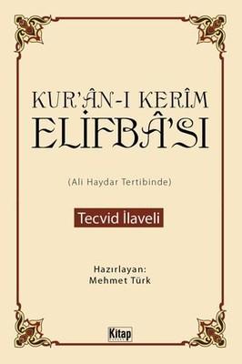 Kur'an-Kerim Elifba'sı