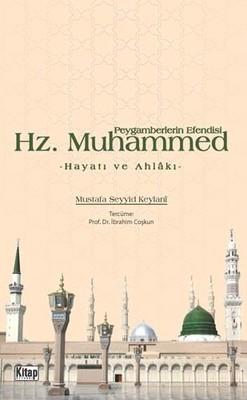Hz.Muhammed-Hayatı ve Ahlakı