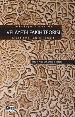 İmamiyye Şia'sında Velayet-i Fakih Teorisi