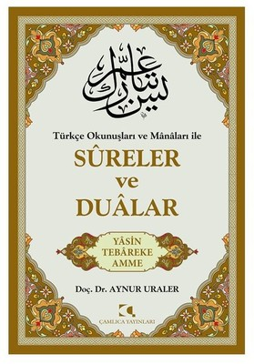 Sureler ve Dualar