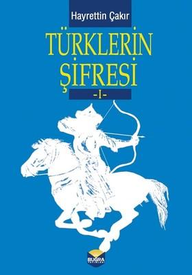 Türklerin Şifresi 1
