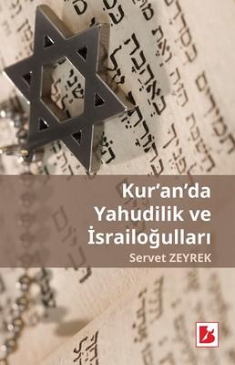 Kur'an'da Yahudilik Ve İsrailoğulla