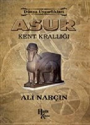 Asur-Kent Krallığı
