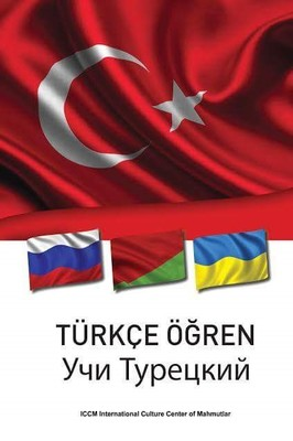Türkçe Öğren