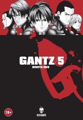 Gantz Cit 5