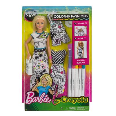 Barbie İle Kıyafet Tasarla Oyun Seti FPH90