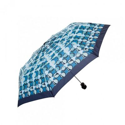 Biggbrella Şemsiye Yakamoz