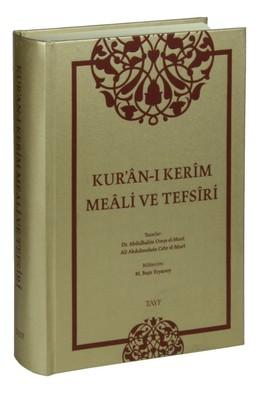 Kur'an-ı Kerim Meali ve Tefsiri-Orta Boy