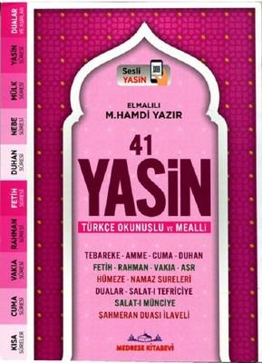 41 Yasin Türkçe Okunuşlu ve Mealli, Sesli-Pembe Kapak Hafız Boy