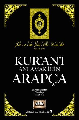 Kur'an'ı Anlamak İçin