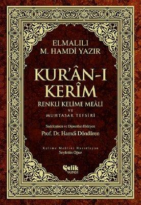 Kur'an-ı Kerim Renkli Kelime Meali ve Muhtasar Tefsiri-Orta Boy