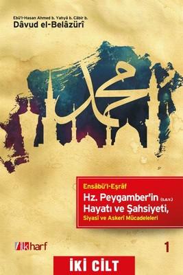 Hz. Peygamber'in Hayatı ve Şahsiyeti, Siyasi ve Askeri Mücadeleleri-2 Cilt Takım