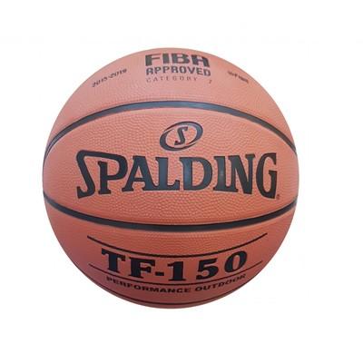 Spalding BasketTopu Tf-150 No5 Fıba