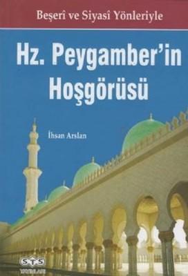 Hz.Peygamber'in Hoşgörüsü
