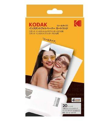 Kodak MSS 20 Mini Shot,Mini 2 Yazıcı için 20 Adet Yapışkanlı Kağıt & Kartuş Seti