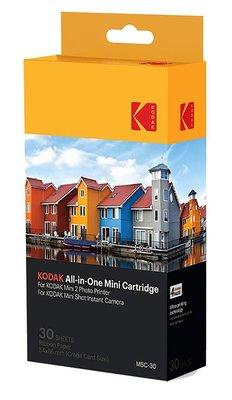 Kodak MSC 30 Mini Shot,Mini 2 Yazıcı için 30 Adet Kağıt & Kartuş Seti