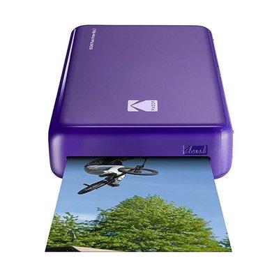 Kodak PM-220 Mini 2 Taşınabilir Mini Baskı Makinesi - Mor