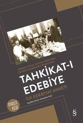 Tahkikat-ı Edebiye-İlk Edebiyat Anketi