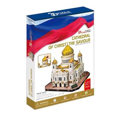 CubicFun-3D Puz.Christ the Saviour Katedrali - Rusya