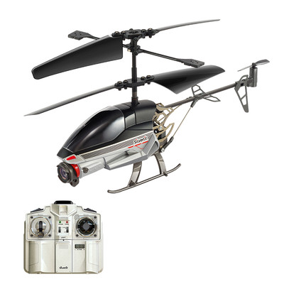 Silverlit-Spy Cam II 2.4G - 3CH Gyro Kameralı  ( İç Mekan )