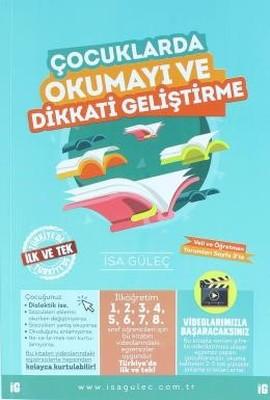 Çocuklarda Okumayı ve Dikkati Geliştirme