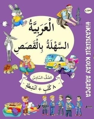 6.Sınıf Hikayelerle Kolay Arapça-8 Kitap Takım