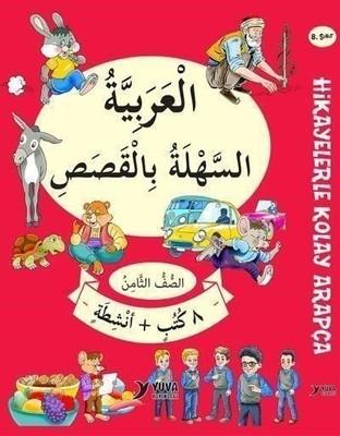 8.Sınıf Hikayelerle Kolay Arapça-8 Kitap Takım