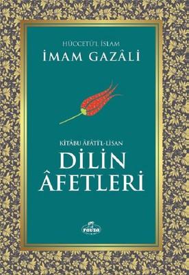Kitabu Afati'l-Lisan Dilin Afetleri