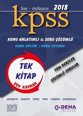 2018 KPSS Genel Kültür-Genel Yetenek Konu Anlatımlı Soru Bankası