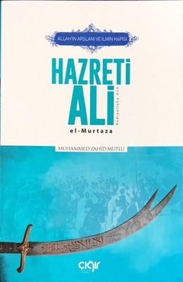 Allah'ın Arslanı ve İlmin Kapısı Hazreti Ali (R.A) El-Murtaza