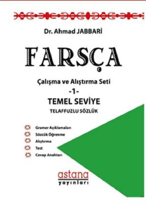 Farsça Çalışma ve Alıştırma Seti 1-Temel Seviye