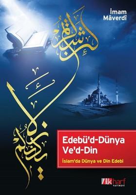 Edebü'd-Dünya Ve'd-Din