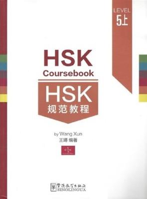 HSK Coursebook Level 5 Part 1
