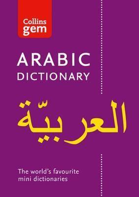 Collins Gem Arabic Dictionary (Collins Gem)