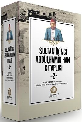 Sultan İkinci Abdülhamid Han Kitaplığı 2-4 Kitap Takım