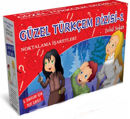Güzel Türkçem Dizisi 1-10 Kitap Takım
