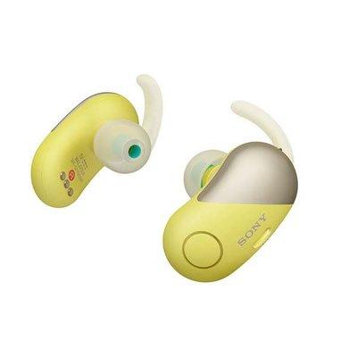Sony WF-SP700NP Gürültü Önleyici Kablosuz Kulak İçi Spor Kulaklığı Sarı