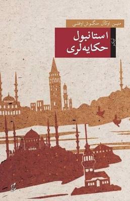 İstanbul Hikayeleri-Osmanlıca
