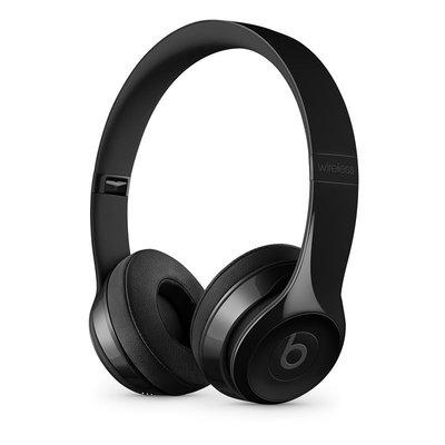 Beats Solo3 Wireless On-Ear Headphones Kablosuz Bluetooth Kulak Üstü Kulaklık  Siyah